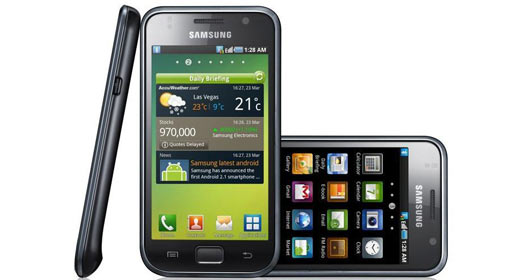 Samsung Galaxy S Smartphone Review