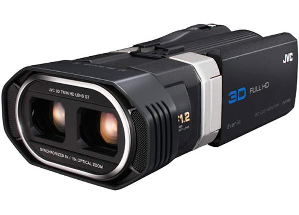 JVC 3D Full HD GS-TD1 camcorder