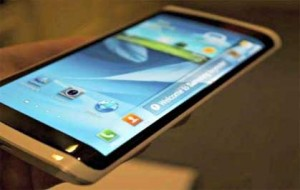 Samsung-Considering-A-Complete-Foldable-Screen-For-Samsung-Galaxy-Note-5