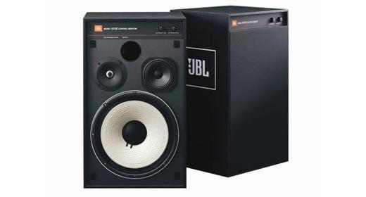 New JBL Studio Monitor Speaker Range Now Available In NZ